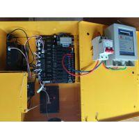 勤耕电子 厂家直销北京大兴区投币刷卡电动车充电站 智能控制