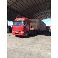 东莞繁鸿搬厂搬家长短途物流运输公司选择繁鸿放心安全快捷