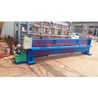 浩鑫现货供应4米剪板机