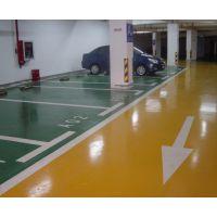 质量保证工期短-扬中环氧树脂防滑地坪信赖晟航