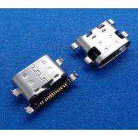 USB 3.1 Type-C母座 14P沉板SMT 四脚插板 (L=6.9mm)