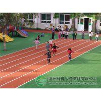 绿健仿真草坪人造草坪人工草皮塑料假草坪幼儿园学校楼顶遮阳地毯地垫