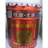 水性丙烯酸底漆 水性漆厂家 欧康水性工业漆