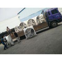 移动式玻璃钢负压风机 厂家直销负压风机 通风降温负压风机
