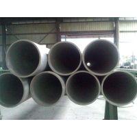供应天津不锈钢无缝管外径325mm壁厚35mm316L不锈钢管非标无缝管定做