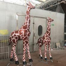 艺宇厂家促销玻璃钢雕塑大型长颈鹿摆件 4.3米高长颈鹿雕塑装饰商业中心