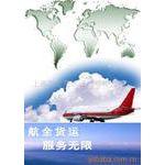特快物流专线@烟台空运到深圳,深圳物流专线,安全*准时