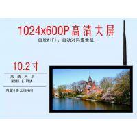 酒店监控系统安装超市监控摄像头安装高清摄像头北京同城上门