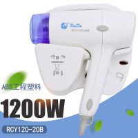 XinDa信达RCY120-20B家用美发电吹风宾馆酒店浴室壁挂吹风机批发