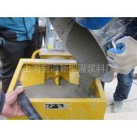 厂家核电厂灌浆料 [宝冶] 高强灌浆料出厂价