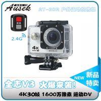 外贸热销 爆款运动相机 4K WiFi防水DV2.4G遥控水下摄像机OEM定制