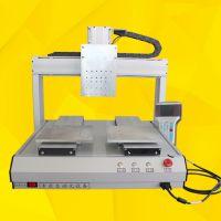四轴平台全自动点胶机 PUR打胶机 双组分A/B胶自动灌胶机厂家直销