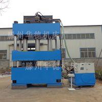 伺服液压机800吨玻璃钢电表箱模压液压机 驾驶室顶棚拉伸油压机
