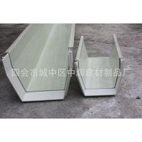 成品天沟 天沟价格 高强度材料 玻璃钢防腐蚀槽 FRP防腐水槽 防腐蚀天沟 水槽价格