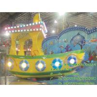 宏德游乐供应好玩的轨道滑行类儿童游乐设备 海上遨游 轨道飘船