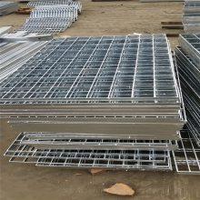 镀锌钢格栅规格尺寸/Q235镀锌钢格栅现货供应/冠成