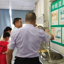 坪山豆腐机,深圳龙岗做豆腐机器,惠东全自动豆腐机浆渣一键分离