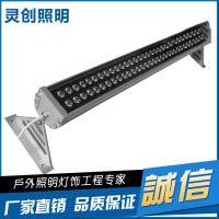 湖南省株洲市大功率全彩洗墙灯如何选购-灵创照明为你解答