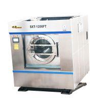 工业洗涤设备,100KG水洗机、烘干机、折叠机、烫平机西安启航东成洗涤设备销售处专业供应