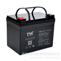 12V33AH蓄电池UPS不间断后备电源 免维护铅酸电池太阳厂家直销