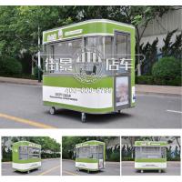 【街景店车】无动力餐亭