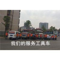 长沙中央空调保养公司