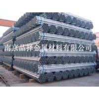 天津正大镀锌管q235 焊管 规格全 可送浦口 溧阳