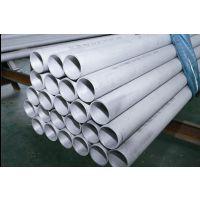 DN80不锈钢水管 304不锈钢水管