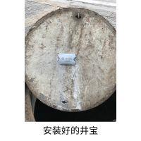 新光井盖移位报警——基于重力加速度传感器的井盖运动状态监测装置