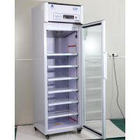 厂家直销400L医然药品阴凉柜药品冷藏柜Gsp认证单门双门正品保证