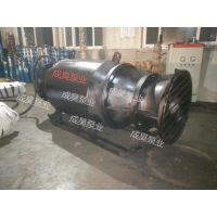 立式混流泵700QHB-50