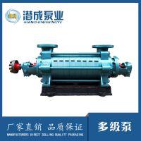 厂家直销多级泵 立式和卧式多级铸钢电动清水泵 低价出售多级水泵