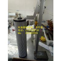 翡翠滤芯MF1802A03HVP01 磨煤机滤芯 油滤芯