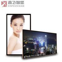 鑫飞智显XF-GW32B 壁挂广告机液晶显示屏安卓广告机电梯电视多功能一体机定制