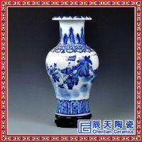 景德镇陶瓷现代仿古青花瓷古玩花瓶博古架装饰酒柜摆件礼品