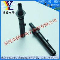 厂价直销ADNPN8260 富士 XP142 XP143 2.5M吸嘴