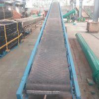 中天输送机 厂家供应优质pvc皮带食品级送料机 注塑机输送