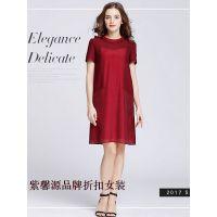紫馨源长期提供品牌女装尾货货源品牌折扣女装尾货厂家直销