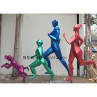 抽象人物雕塑摆件 玻璃钢卡通雕像订做 广场公园大型雕塑厂家直销