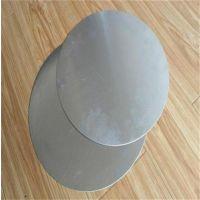 纯铝圆片、铝圆片、仪征明伟铝业