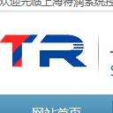 上海特润系统控制有限公司