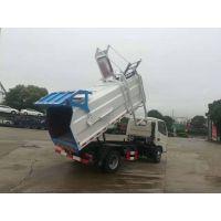 新款10方12吨14立方密封自卸污泥垃圾清运车价格及厂家
