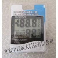 中西(DYP)数显温湿度计/温度计 型号:LC32-M23051库号:M23051