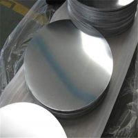 仪征明伟铝业(在线咨询)|铝圆片|铝圆片铝带