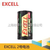 正品EXCELL2号碱性电池LR14 C 1.5V 无汞 工业版EXCELL2号电池