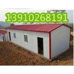 大兴区专业彩钢房安装简易活动房制作