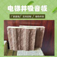 盈辉保温厂家定制4cm玻璃棉电梯井道吸音板