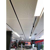 广东德普龙耐水不吸尘汽车店镀锌天花板勾搭式系统欢迎采购