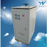 三相调压器60KVA上海言诺三相接触式调压器