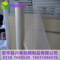 外墙抹灰网格布 屋面防裂钢丝网 网格布取样规范